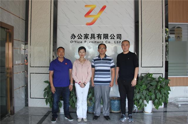 疫情之下,营收稳中有增——走访上海震雅实业有限公司-设计中国